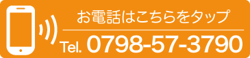 0798-57-3790